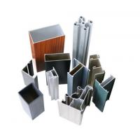 Buy cheap Powder Painting Aluminum Profile / Aluminum Extrusion /  Customized Sections from wholesalers