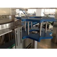 High Capacity Fully Automatic Water Filling Machine 4200mm * 1550mm * 21400mm Manufactures