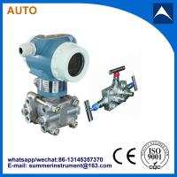 Water Oil Differential Pressure Level Transmitter 4-20ma HART Protocol Manufactures