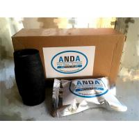 ANDA Leak Oil Gas Plumbing Pipe Repair Bandage Manufactures