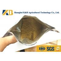 China High Protein Fish Meal Powder Customized Brand For Big Farm Feed Supplement on sale