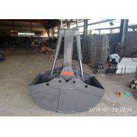 Professional Hydraulic Grapple Attachment , Hydraulic Grab Bucket  Double Cylinders Manufactures
