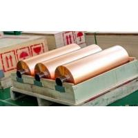 Buy cheap LP Low Profile ED Copper Foil 105um For Phenolic / Epoxy Board 99.8% Purity from wholesalers