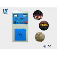 High Frequency Induction Brazing Machine 380V Low Power Consumption Manufactures