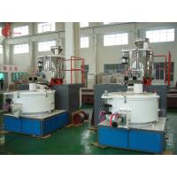 China Cooling High Speed Mixer For PVC Cable / Plastics , industrial mixing equipment on sale