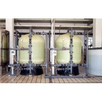 60-100 TPH Water Softener Plant With ISO9001 Certificate FRP Tank Material Manufactures