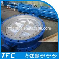 Factory price metal seat butterfly valve, rotary valve Manufactures