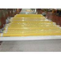 Air Conditioning Nylon Filter Cloth Mesh Plain Weave Type Customized Manufactures