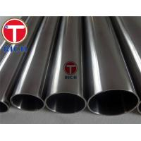 Ferritic / Austenitic Duplex Stainless Steel Tube Astm A789 For Heat Exchangers Manufactures