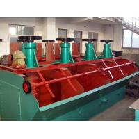 [Photos] Supply mine flotation separator Manufactures
