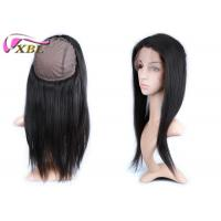 Curl Soft 360 Lace Frontal with Lace Color Light Brown , Straight Human Hair For Women Manufactures