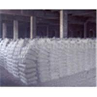 China Portland cement OPC 42.5 on sale