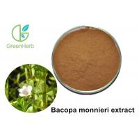 China Free Sample 50% Bacopa Monnieri Extract Powder Brown Yellow Color Improve Memory on sale