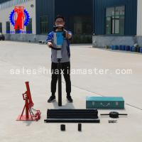 Buy cheap Motor power soil core drill machine can be operated by one person soil from wholesalers