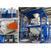 Cement Tile Adhesive Machine Tower Type With Automatic Packing Function Manufactures