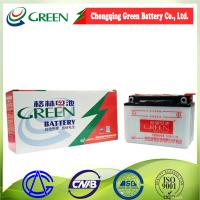 Buy cheap lead acid 12volt scooter Battery packs battery supplier 12n6.5-3A from wholesalers
