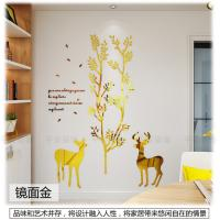 C1107 Three 3d acrylic wall sticker tree home decal living room decoration Manufactures