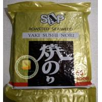 China Yaki Sushi Nori Seaweed Sheets Roasted Seasoned Seaweed Chips Dark Green Color on sale
