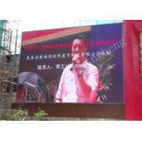 China Iron Structure P10 Full Color LED Display For Outdoor Advertisement Media on sale
