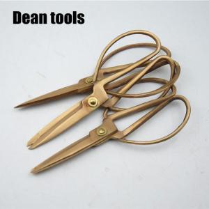 Non-Sparking Shears, Safety Scissors, Copper Scissors