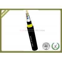 Buy cheap Large Spacing Fiber Optic Cable Self Sustaining Trace Resistant ADSS4 12 48 144 from wholesalers