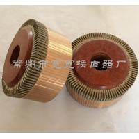 93 Segments DC Motor Commutator For Household Appliance Motors Manufactures