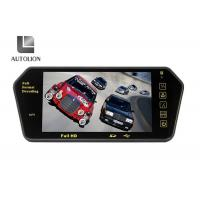 Bluetooth Car Rear View Parking System , Car Reverse Camera Rear View Mirror Manufactures