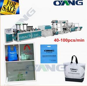 China XC700-800 ultrasonic non woven bag making machines on sale