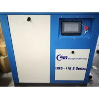 China Continuous Cooperation Direct Driven Air Compressor Intelligent Control System on sale