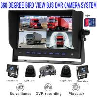 7 inch Truck Monitor with 4 CH CCTV Cameras and DVR Recording Manufactures