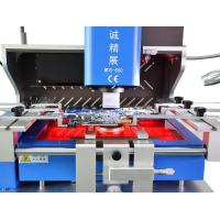 Customer good rating wds650 automatic laptop service board bga rework station Manufactures