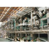 380 / 480v Roll Corrugated Paper Making Machine Fourdrinier Type For Recycling Manufactures