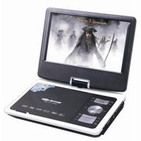 China Portable DVD Player,7inch DVD Player, on sale