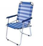 Beach Chair (XT-C056) Manufactures