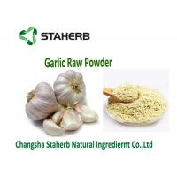 China Air - Dried Ginger Vegetable Extract Powder 100% Pure Nature White No Obvious Spot on sale