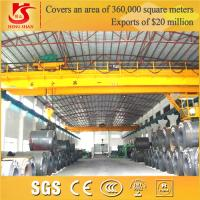 2015 new QD double girder overhead Crane heavy duty crane equipment Manufactures