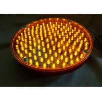 Ultra Bright Traffic Arrow Board LED Lights Single Unit 12V DC Dia.200mm Manufactures