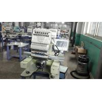 China CE Single Head Computerized Embroidery Machine With Dahao System For Garment on sale