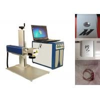 China 1064nm Portable Engraving Machine / Laser Marking Machine For All Metal on sale