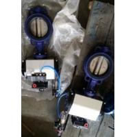 DN40 ~DN1800 Pneumatic Butterfly Valve With Ductile Iron / Stainless Steel,SS304,316,CI,PN10 Manufactures