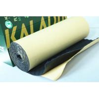 Fireproof Black Wave Sound Absorbing Mats Automotive Sound Absorbing Insulation Manufactures