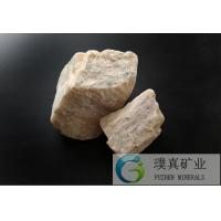 Chinese exporter Sodium Feldspar/Potassium Feldspar for glass industry Manufactures