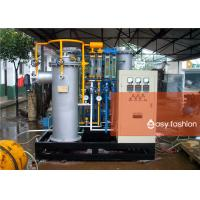 China Reliable High Purity Nitrogen Generator , Nitrogen Gas Generator For Metal Powder Sintering on sale