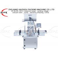 China Paste Filler Automatic Filling Machine Sauce Beverage Production Line Two Heads on sale