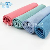 Quality Microfiber Car Cleaning Cloth Glass Window Wash Towel Super Absorbency Blue Color for sale