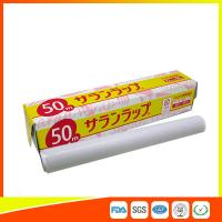 FDA Approval Household PE Cling Film / Food Shrink Wrap Film OEM Acceptable Manufactures