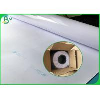 Photo Paper 200g 240g RC Matte And Glossy Resin Coated Paper For Pigment Ink Manufactures