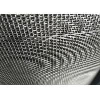 Twill Weave Stainless Steel Square Wire Mesh Customized Service Manufactures