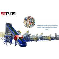 China 3000kg / H Plastic Recycling Equipment For PP PE Material , Energy Saving on sale