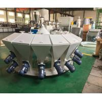 Automatic Additives Weighing Dosing System,Automatic Additives Weighing Dosing For Powder,Automatic Additives Weighing D Manufactures